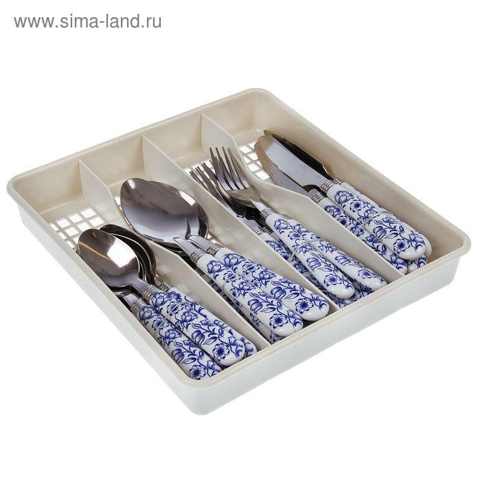 """Набор столовых приборов в лотке """"Синий цветок"""" 24 шт"""