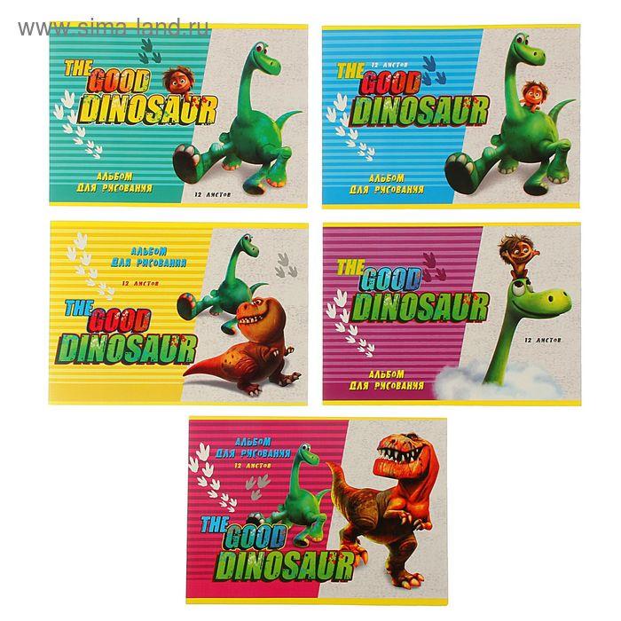 """Альбом для рисования А4, 12 листов на скрепке """"Disney. Хороший динозавр-2"""", обложка картон, блок офсет 100г/м2, 5 видов МИКС"""