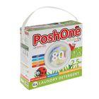 Стиральный порошок Posh One Ecobaby Delicate, концентрат, 2,5кг