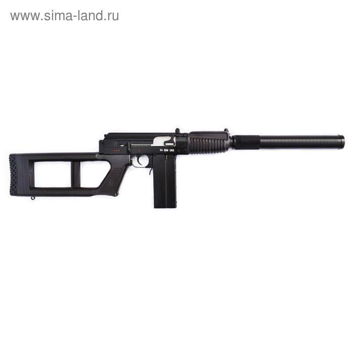 Войсковой снайперский комплекс для лазертага ВСК-94 (корпус без начинки)