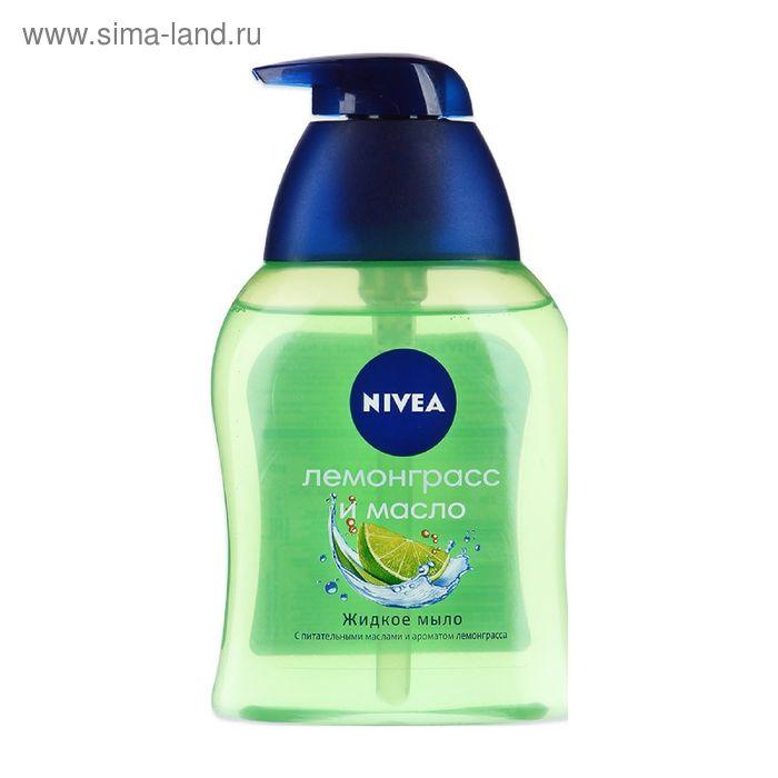 """Жидкое мыло Nivea """"Лемонграсс и масло"""", 250 мл"""