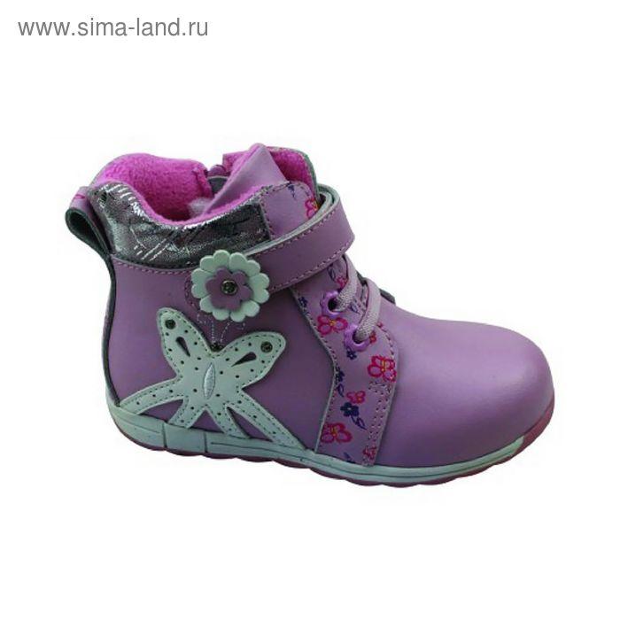 Ботинки дошкольные, р. 27-32, цвет розовый, арт. 21050