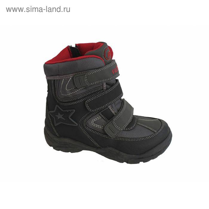 Ботинки дошкольные для мальчиков, р. 26-31, цвет черный, арт. 27020