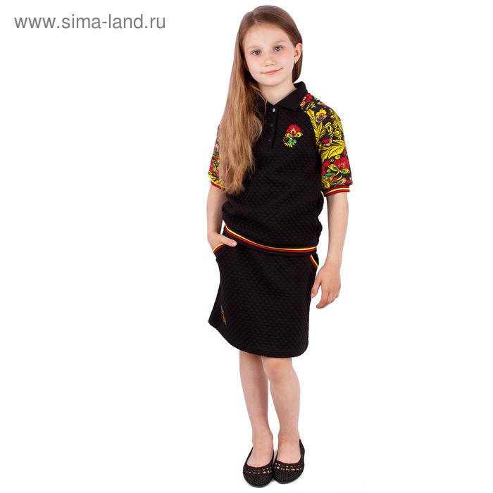 """Джемпер для девочки """"Хохлома"""", рост 134 см (68), цвет чёрный, принт хохлома (арт. ДДК989722_Д)"""