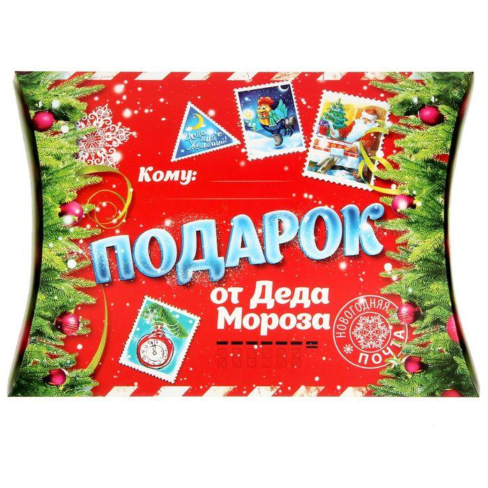 """Коробка сборная фигурная """"Подарок от Деда Мороза"""", 26 х 19 см"""