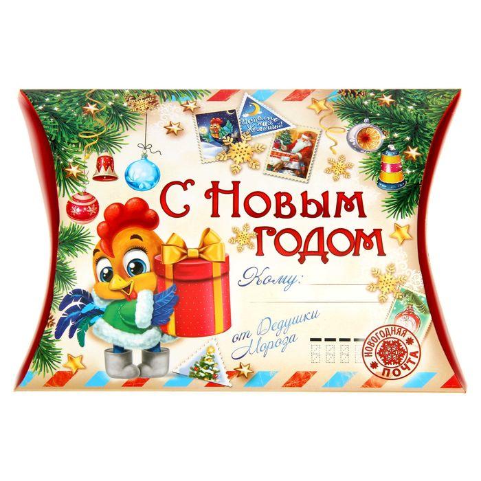 "Коробка сборная фигурная ""От Дедушки Мороза"", 19 х 14 см"