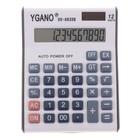 Калькулятор настольный 12-разрядный DS-8835B YGANO