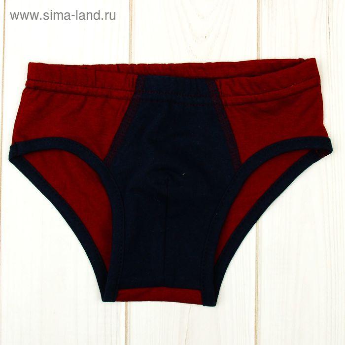"""Трусы для мальчика """"Маленький пират"""", рост 110 см (56), цвет бордовый/тёмно-синий (арт. ПНП700001_Д)"""