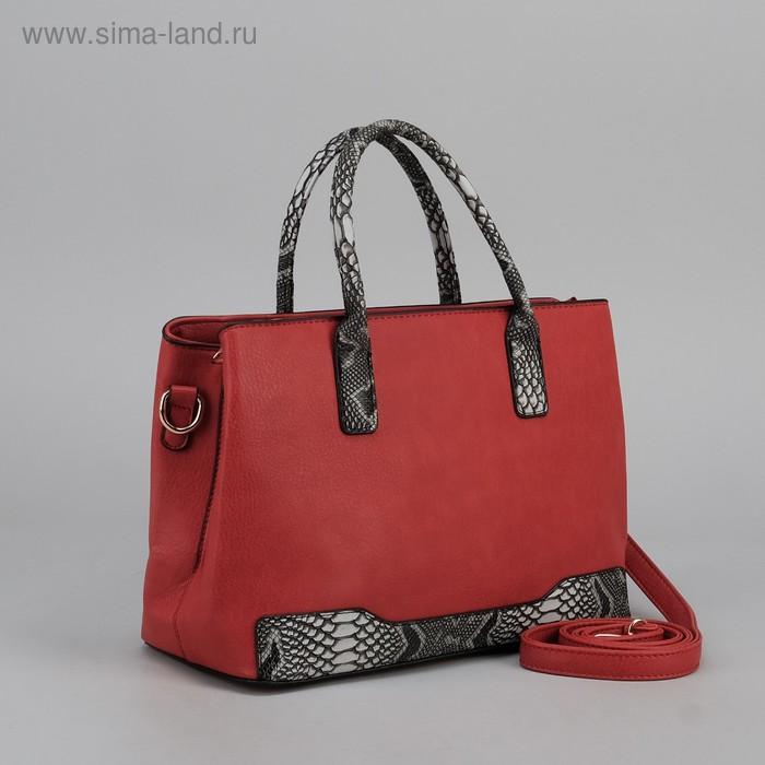 Сумка женская на молнии, 1 отдел с перегородкой, 1 наружный карман, длинный ремень, красная