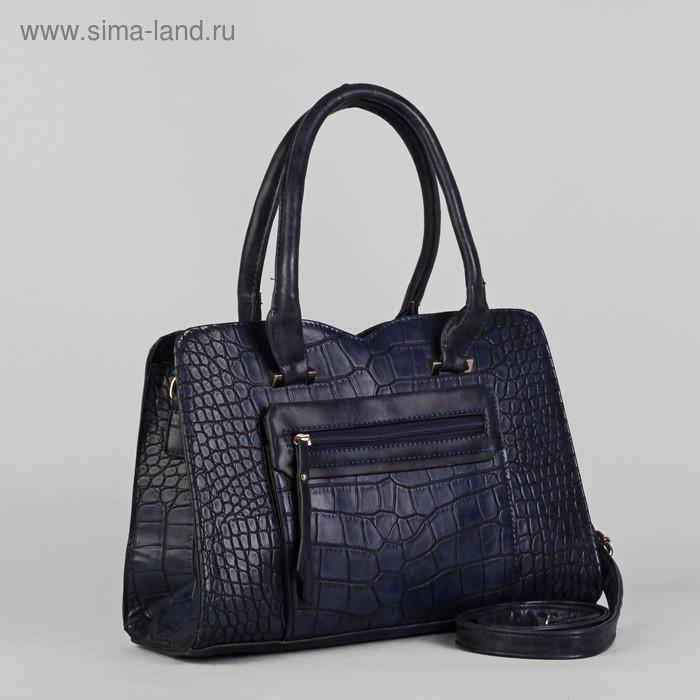 Сумка женская на молнии, 1 отдел с перегородкой, 3 наружных кармана, длинный ремень, синяя