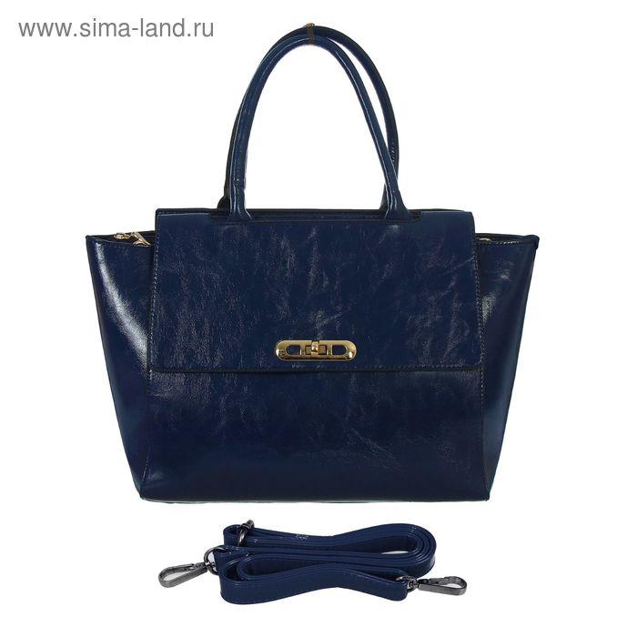 Сумка женская на молнии, 1 отдел с перегородкой, 2 наружных кармана, длинный ремень, синяя