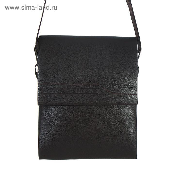 Планшет мужской, 3 отдела, 1 наружный карман, регулируемый ремень, коричневый