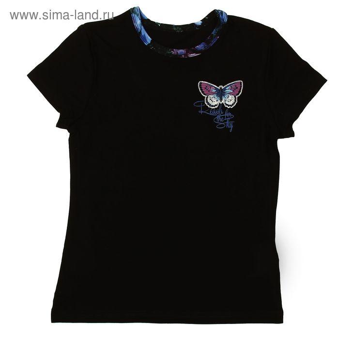 """Футболка для девочки """"Крылья бабочки"""", рост 128 см (64), цвет чёрный (арт. ДДК449820_Д)"""