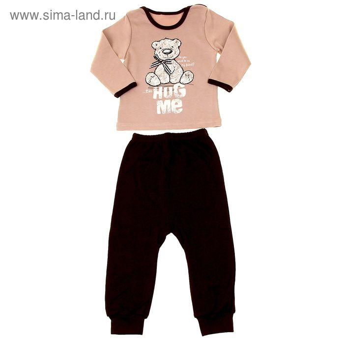 """Пижама для мальчика """"Верный друг"""", рост 86 см (52), цвет бежевый/коричневый (арт. ЮНЖ669067_М)"""