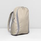 Рюкзак молодёжный на молнии, 1 отдел, 2 наружных кармана, серый