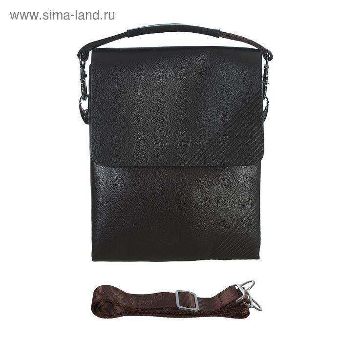 Планшет мужской, 3 отдела, 2 наружных кармана, регулируемый ремень, коричневый