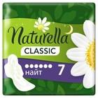 Ароматизированные прокладки Naturella Classic Night Single с ароматом ромашки, 7 шт.