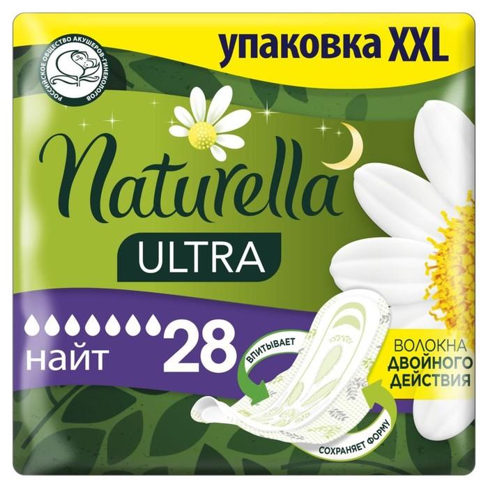 Ароматизированные прокладки Naturella Ultra Night Quatro с ароматом ромашки, 28 шт. - фото 1655189
