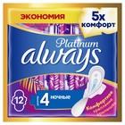 Прокладки «Always» Ultra - Platinum Night Duo, 12 шт