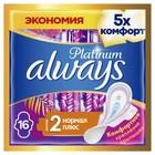 Прокладки «Always» Ultra - Platinum Normal Plus Duo, 16 шт