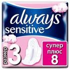 Прокладки «Always» Ultra Sensitive Super Plus Single, 8 шт