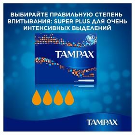Тампоны «Tampax» Compak Super Plus, с аппликатором, 16 шт - фото 7443282