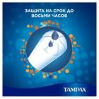 Тампоны «Tampax» Compak Super Plus, с аппликатором, 16 шт - фото 7443283