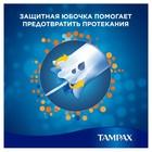Тампоны «Tampax» Compak Super Plus, с аппликатором, 16 шт - фото 7443284