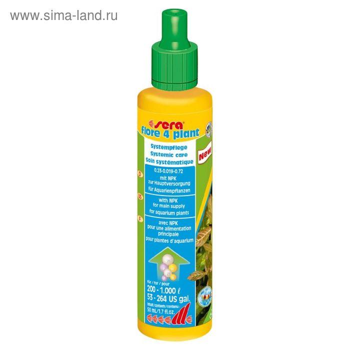 Удобрение для растений Sera Flore  4 плант,  50 мл