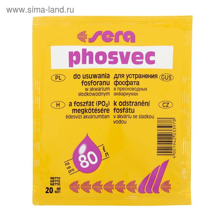 Средство для воды PHOSVEC, 20 мл.