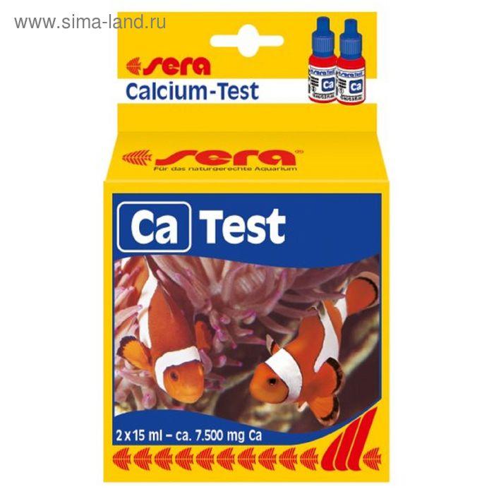 Тест для воды Sera Ca-Test 15 мл