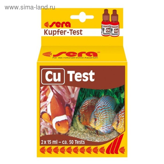 Тест для воды Sera Cu-Test 15 мл