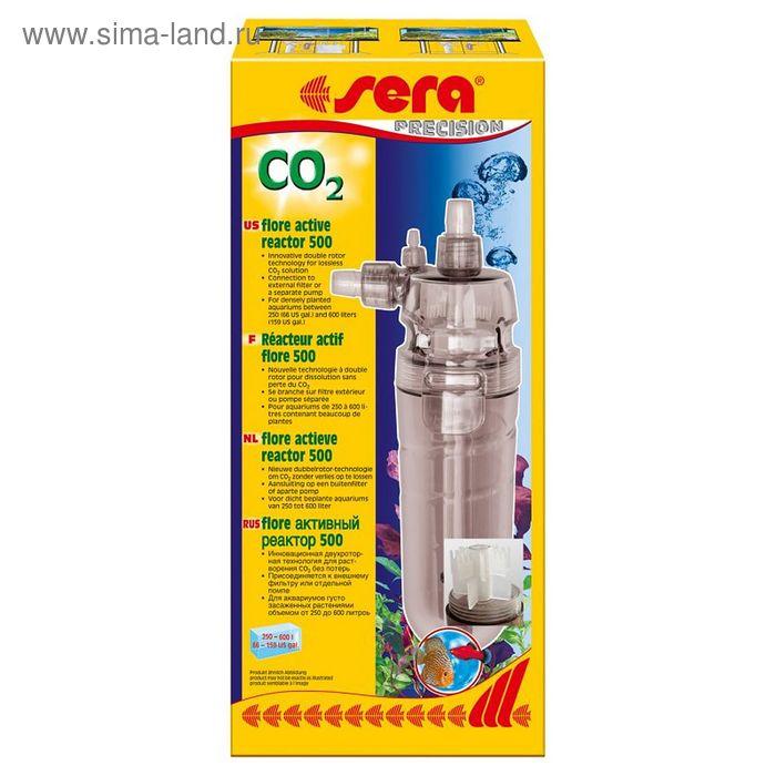 Активный реактор Sera flore СО2 500