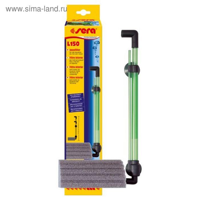 Фильтр внутренний SERA L-150