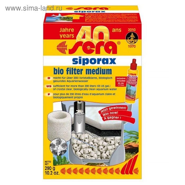 Наполнитель для фильтра Ziporax Professional 15 мм,  1000 мл + фильтр Biostart. 50 мл.