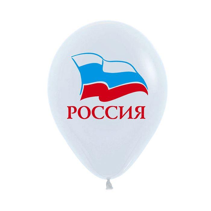 """Шары латексные 12"""" «Россия», пастель, набор 12 шт. - фото 953434"""