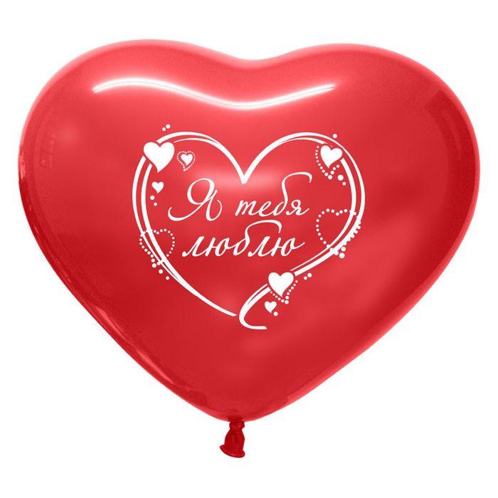 """Шар латексный 16"""" «Я Тебя Люблю!», сердце, пастель, набор 50 шт., цвет красный - фото 953437"""