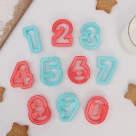 Набор форм для вырезания печенья Доляна «Цифры», 10 шт, цвет МИКС