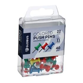 Кнопки силовые GLOBUS, 40 шт., цветные