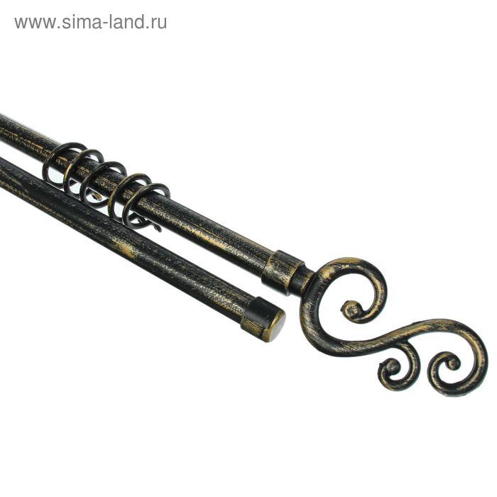 """Карниз двухрядный раздвижной 160-310 см, d=16/19 мм """"Завиток"""", 48 колец, 3 крепления, цвет черненое золото"""