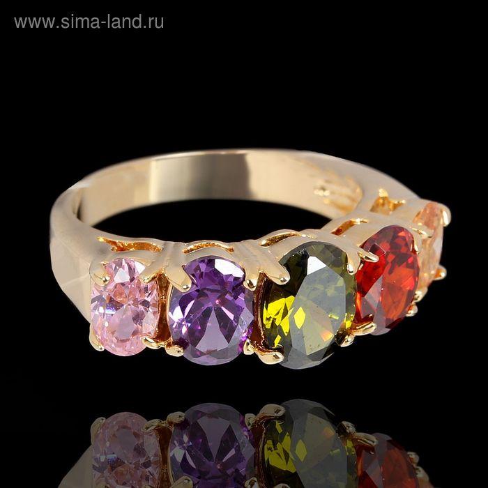 """Кольцо """"Фианит"""" mix 5 камней, размер 16"""