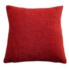 Подушка декоративная DALLAS, 50X50,  цвет алый