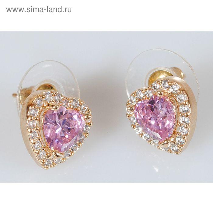 """Серьги """"Фианит"""" розовый большое сердце"""