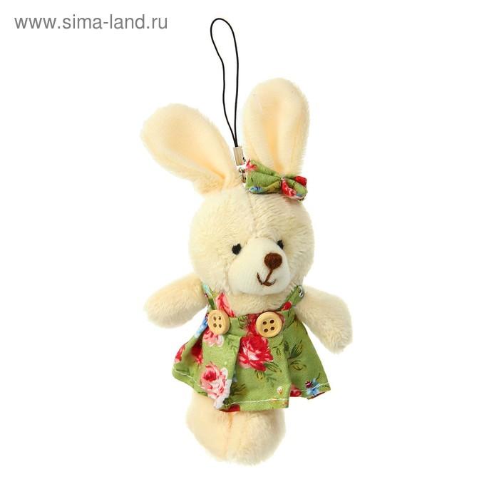 """Мягкая игрушка-подвеска """"Зайка в платьишке"""", цвета МИКС"""
