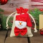 Мешок для подарков «Новогодний», с завязками, виды МИКС