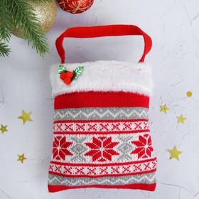 "Gift bag ""Berries"", 200 g"