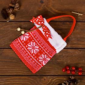 Подарочная сумка «Снежинки», с бантиком, 200 г