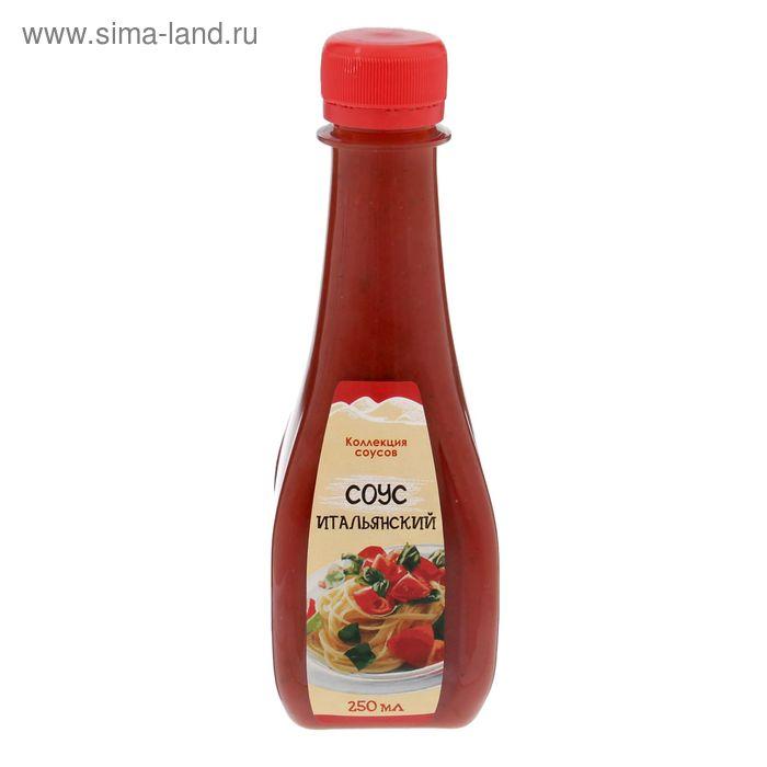 """Соус томатный """"Брава-приправа"""" итальянский, 250 мл"""