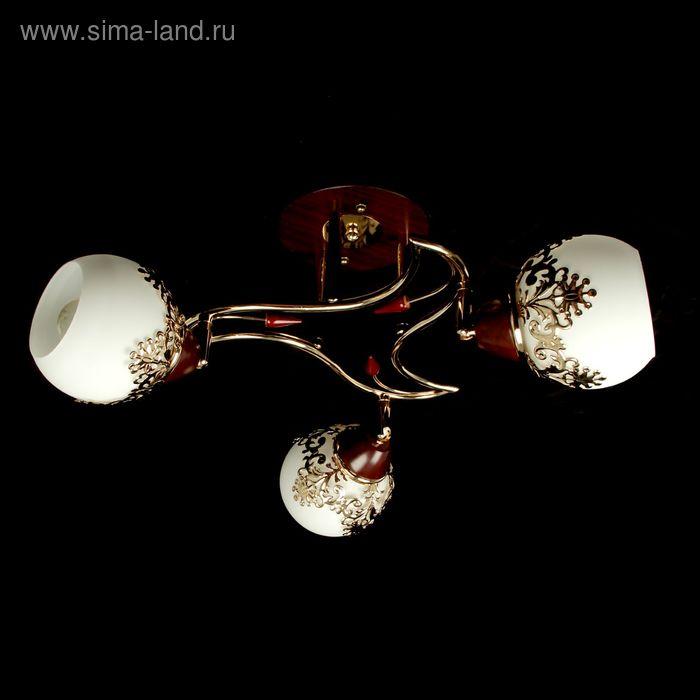 "Люстра ""Касилья"" 3 рожка (220V 15W E27)"
