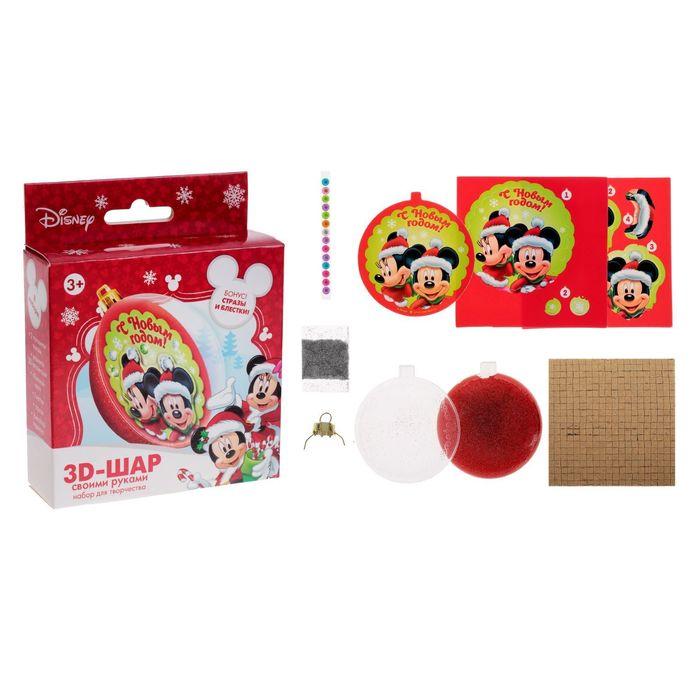 """Новогодний ёлочный шар """"С Новым годом"""" Микки Маус и его друзья с 3D аппликацией"""